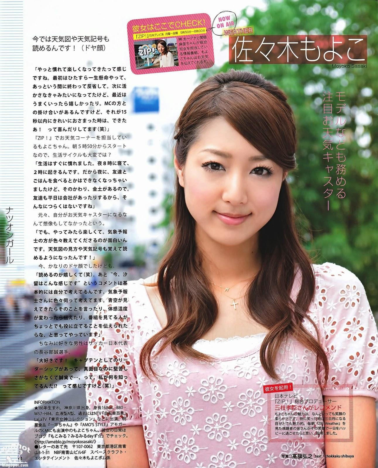moyoko-sasaki-01333773