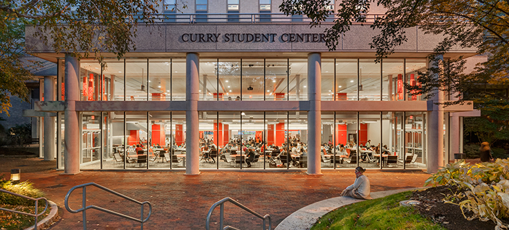 Curry Student Center Room Reservation