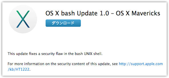 OS X bash Update 1.0 – OS X Mavericks