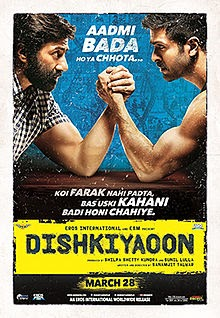 Dishkiyaoon (2014) 3gp, MP4, AVI