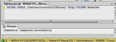 جملة الاستعلام لحذف عامود من جدول SQL