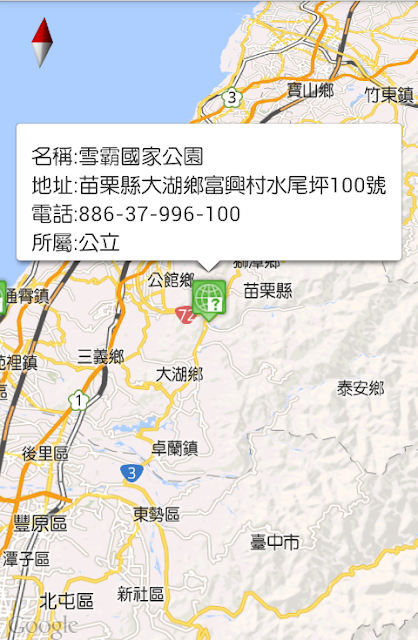 [Android程式範例] GoogleMaps自定義InfoWindow