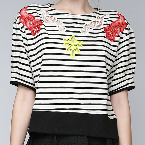 Marine Striped Cut Out Top