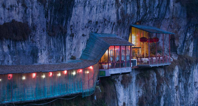Restaurante Cueva Sanyou