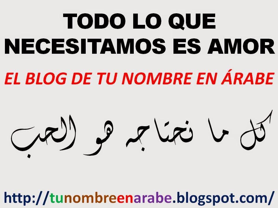 Frases arabes de amor