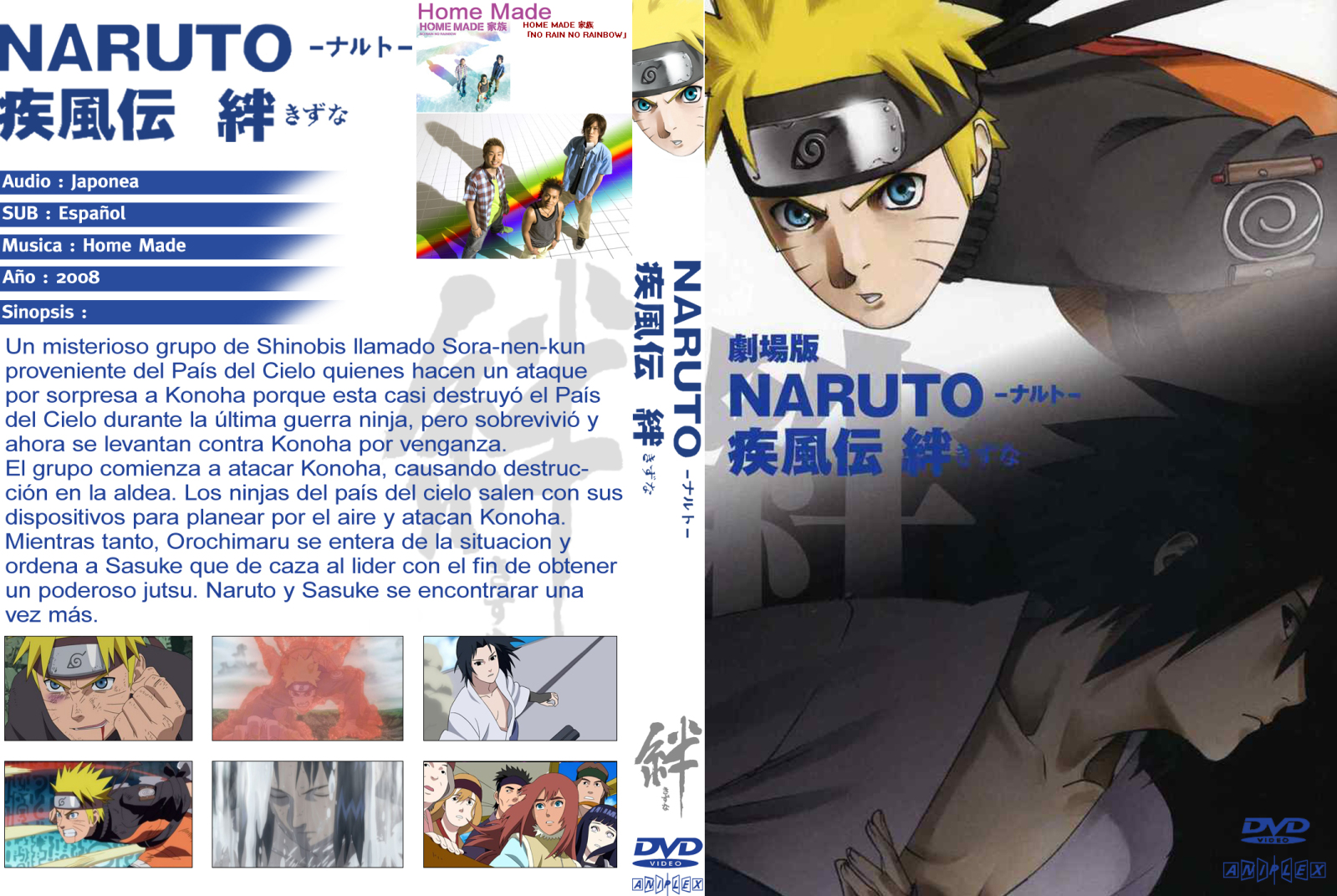 Naruto Shippuden Movies 5/7 calidad 720p dual Ingles y Japones + Sub Latino Movie+2