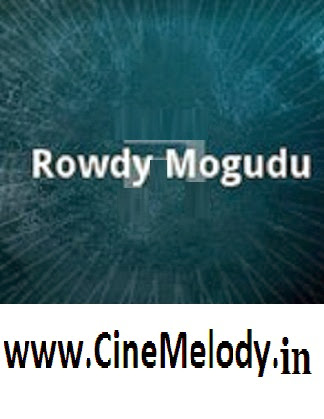 Rowdy Mogudu Telugu Mp3 Songs Free  Download  1993