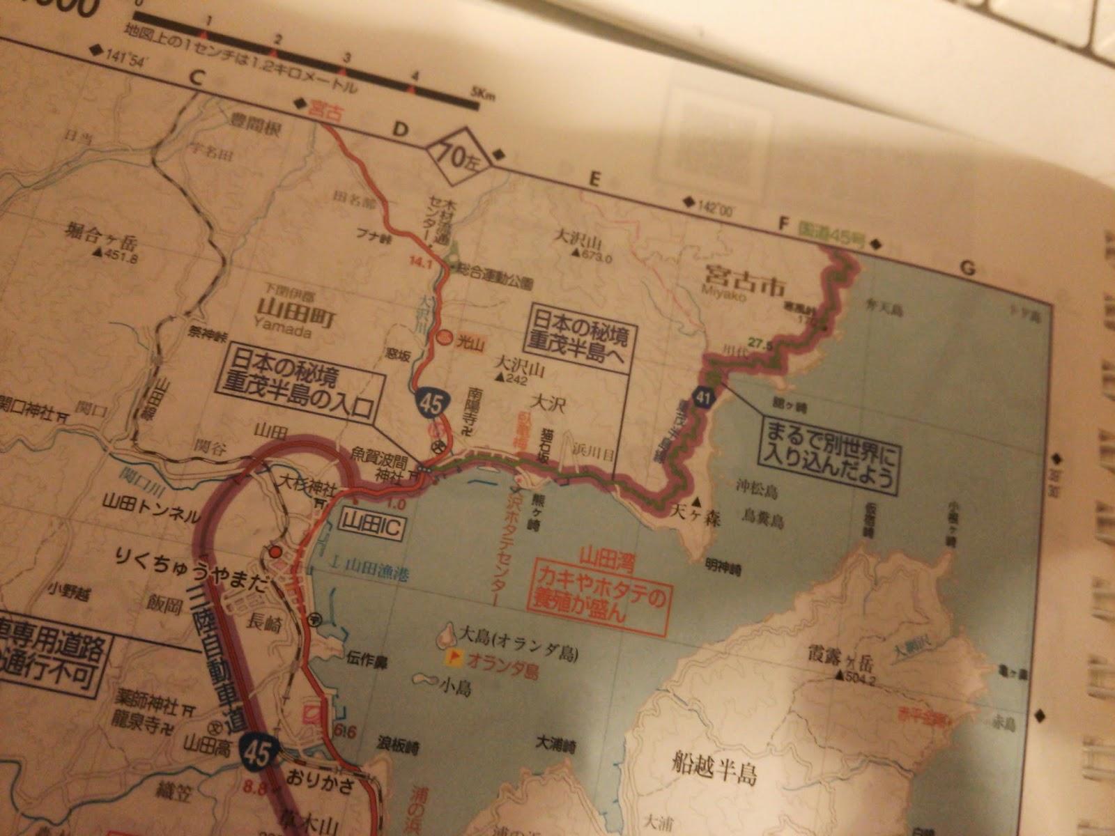 Run; Japan