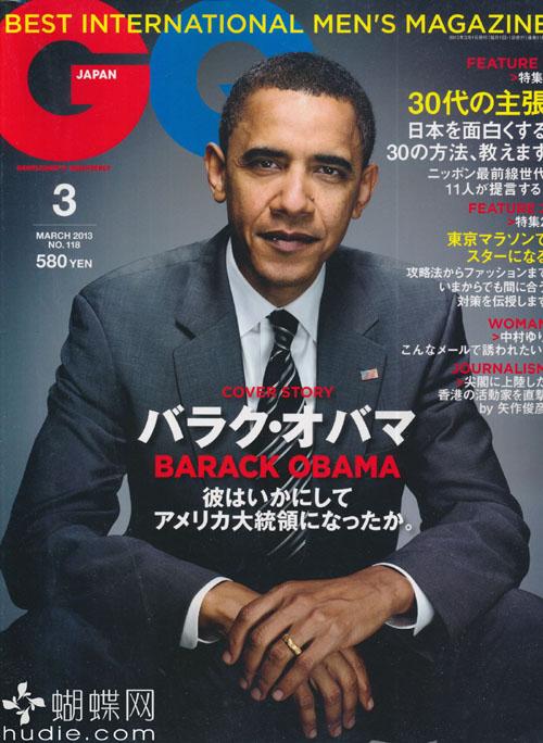 GQ JAPAN (ジーキュージャパン) March 2013  Barack Obama バラク・オバマ