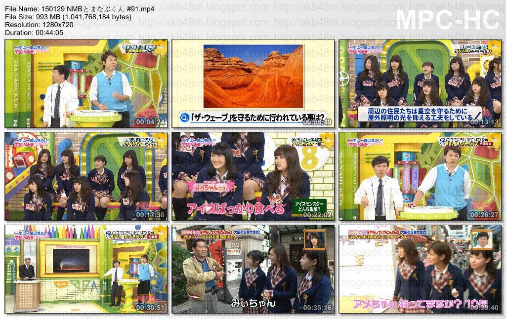 AKB48劇場: 【バラエティ番組】150129 NMBとまなぶくん ...  【バラエティ番組