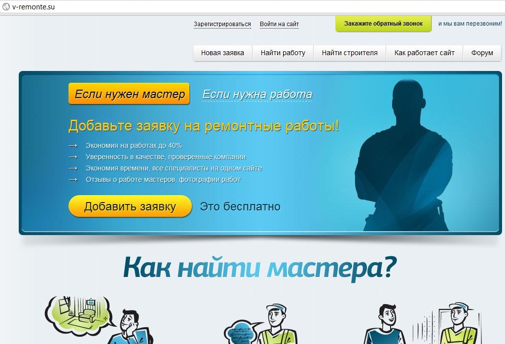 Как на почте россии отследить заказ из интернет магазина
