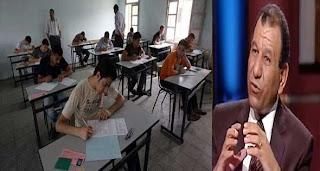 التعديلات على نظام الثانوية العامة الجديد و مواد الشعبة العلمية و الشعبة الادبية وتوزيع درجات المواد الدراسية