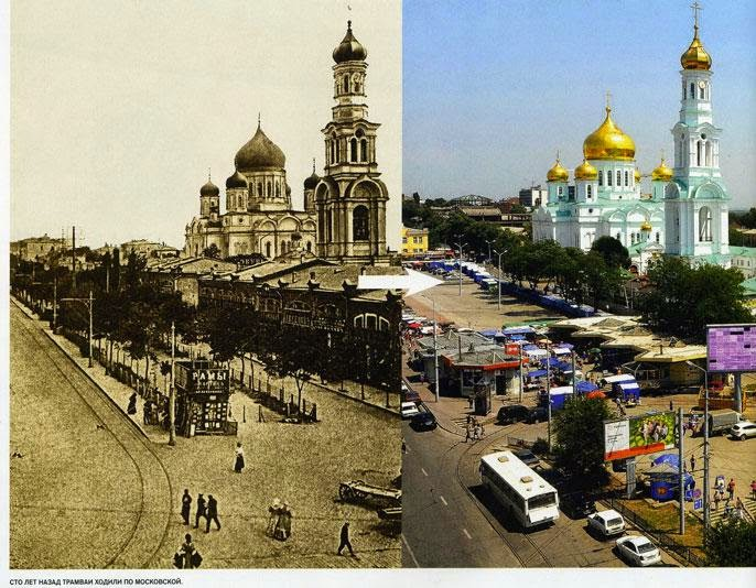 Центральный-Рынок-Ростова-на-Дону