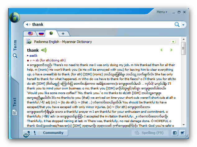 english myanmar dictionary for window 10