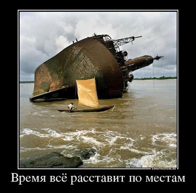 транс магистральные: