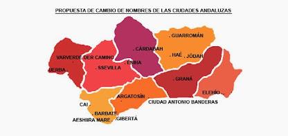 La Teoría de la Vicisitud Andaluza Redux