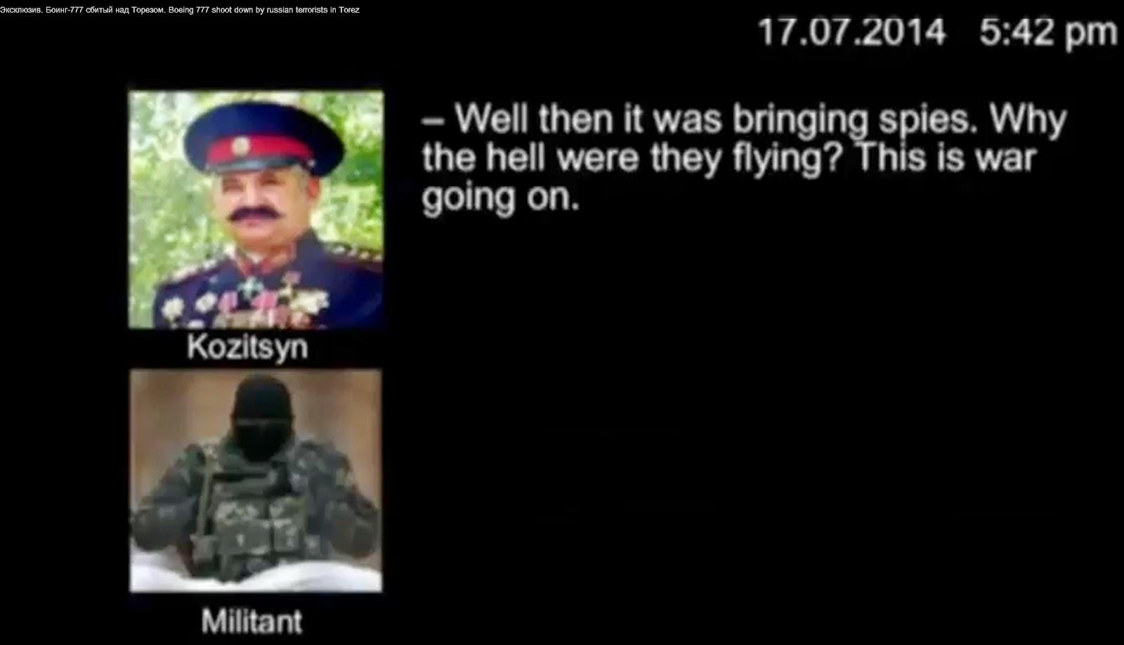 ответ генерала Российской Федерации на доклад террориста