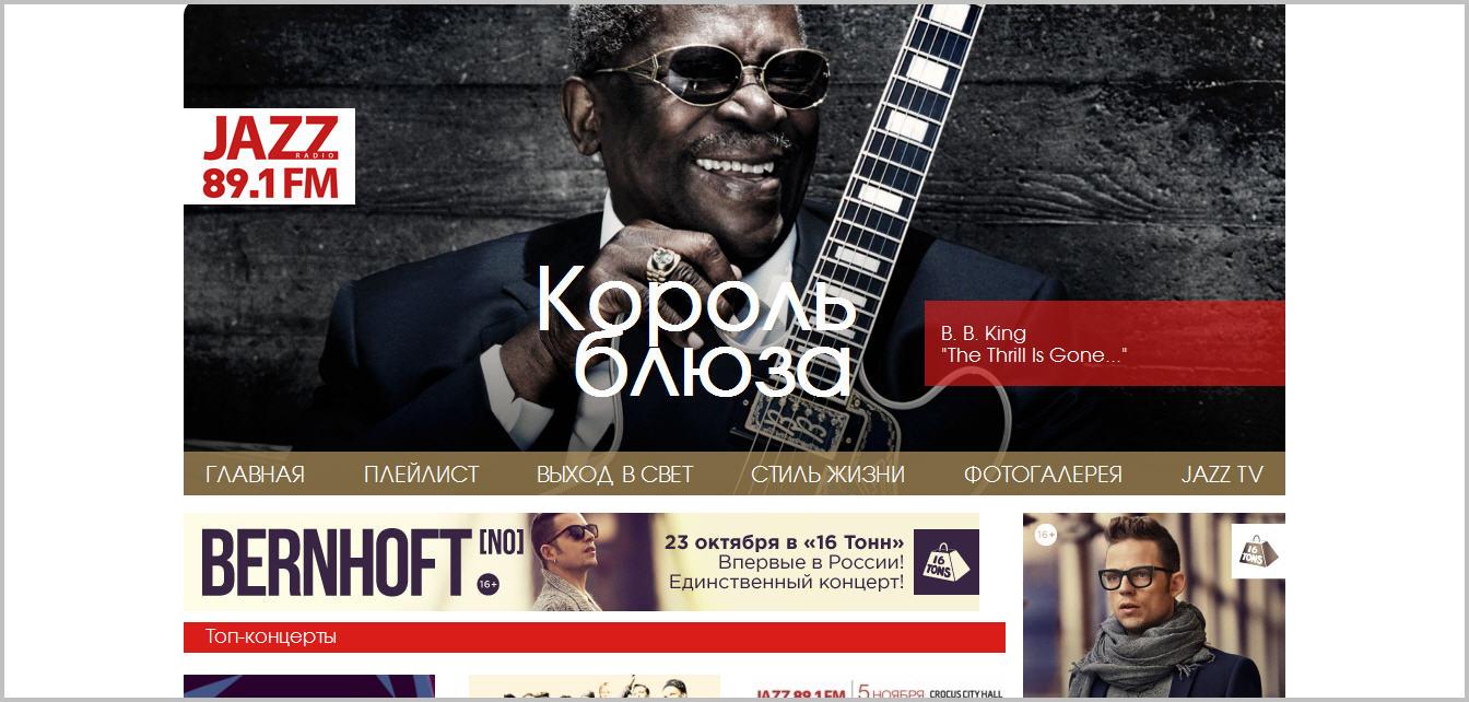 Радио Говорит Москва Сергея Доренко слушать онлайн 948 FM