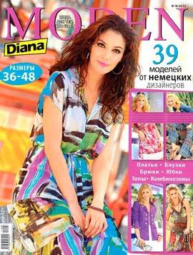 Журнал Diana Moden 2011