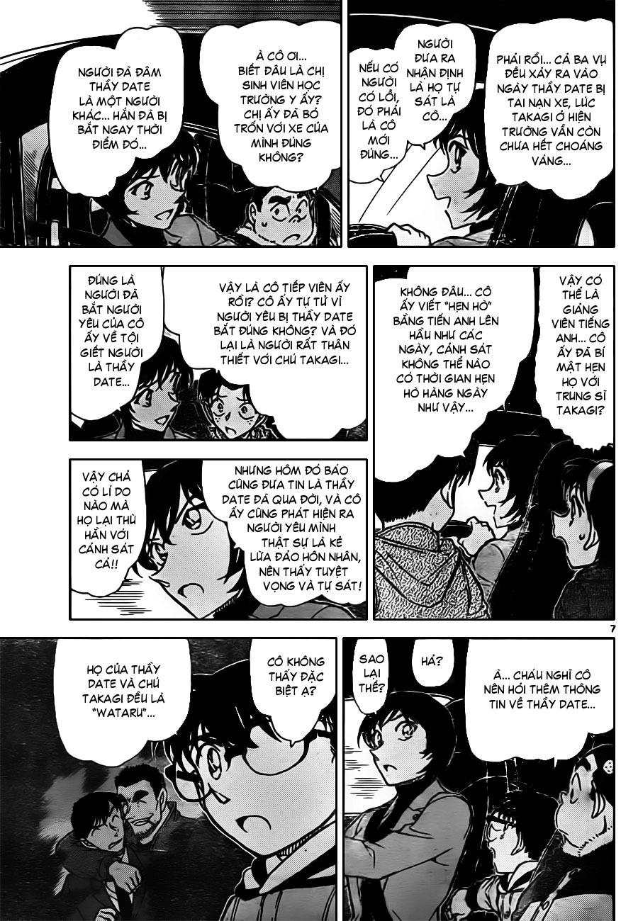 Thám Tử Lừng Danh Conan - Chapter 806 - Pic 8