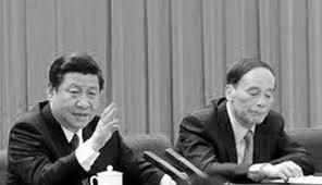 争鸣杂志:中共高层联署要求习近平做3届王岐山做2届