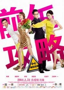 xem phim Tiền Nhiệm Đột Kích - EX Files 2014 full hd vietsub online poster