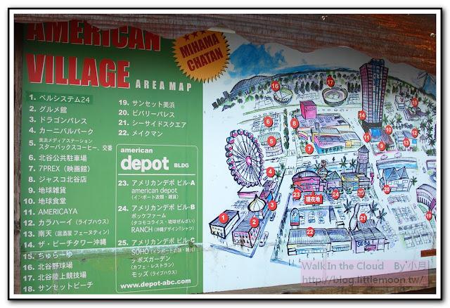 沖繩美國村小地圖