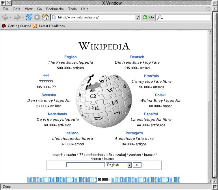 la télévision wikipédia