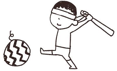 スイカ割りのイラスト「目隠しをした男の子」 線画