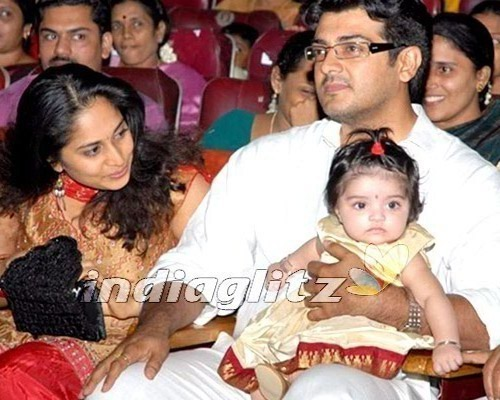 Ajith Family And Marriage Photo