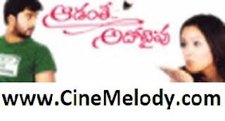 Aadanthe Ado Type Telugu Mp3 Songs Free  Download  2003