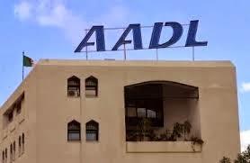 ... على نتائج عدل inscription.aadl.dz/aadledition.html