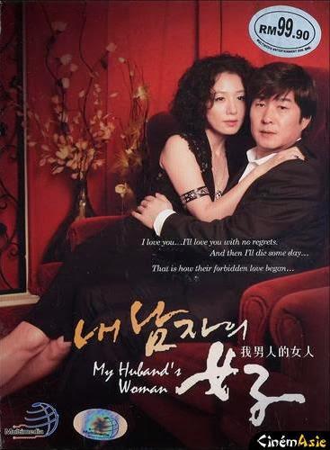 Xem Phim Người Tình Của Chồng Tôi - My Husbands Woman