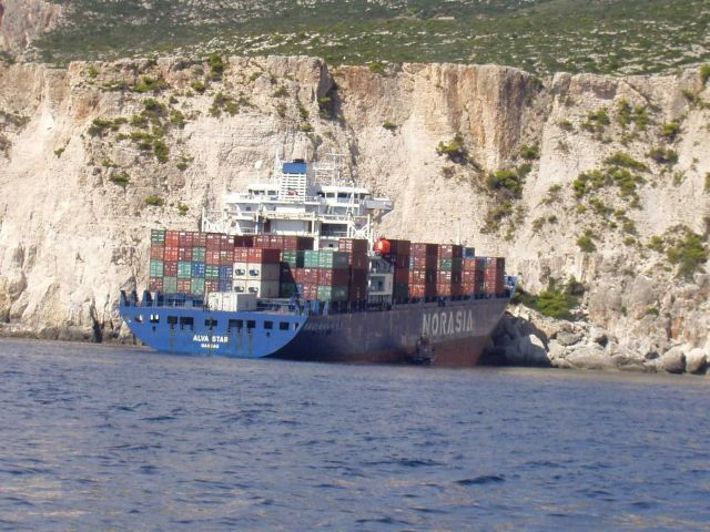 Felixstowe Dockers: Container Ship Disasters