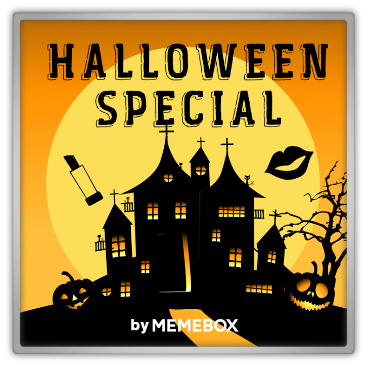 memebox Superbox #59 Halloween Special 미미박스 Commercial VIP discount sale
