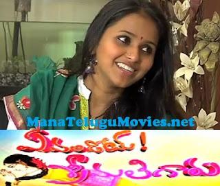 Singer Smitha in Yemandoi Sreemathi Garu -Episode 3
