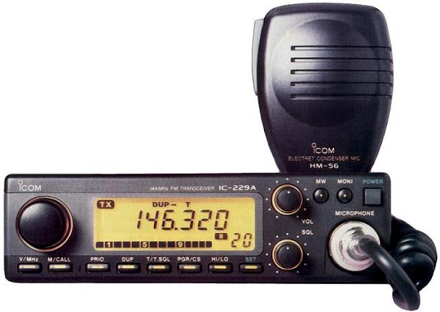 Icom IC-229A VHF
