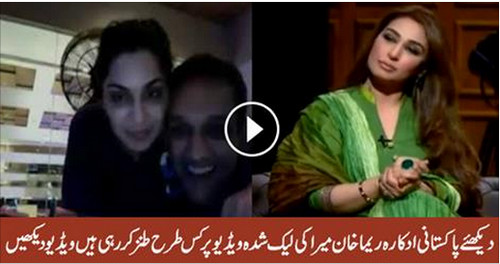 Reema Khan Taunting Over Meera' Controversial Videos