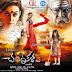 Chandrakala (2014) Telugu Mp3 Songs Free Download
