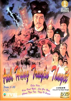 Anh Hùng Thủy Hử - Story Of The Water Margin (1992) - FFVN - (20/20)