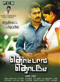 Watch Thottal Thodarum (2015) HD DVD 1080P Tamil Full Movie Watch Online Free Download