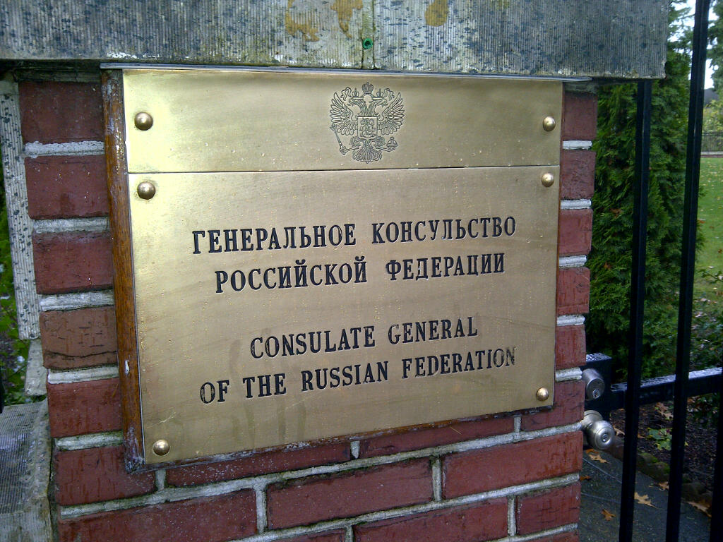 One Of The Russian Consulates