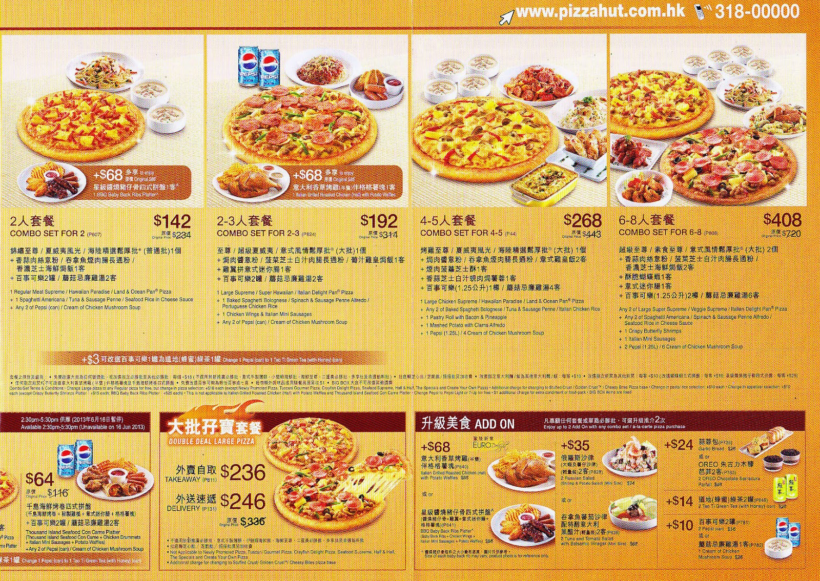 The Pizza Hut menu changes regularly, due to changes in the taste of America customers, and as a result of corporate cost cutting decisions. Also, some items, like salads and pastas, may not be available in certain locations.