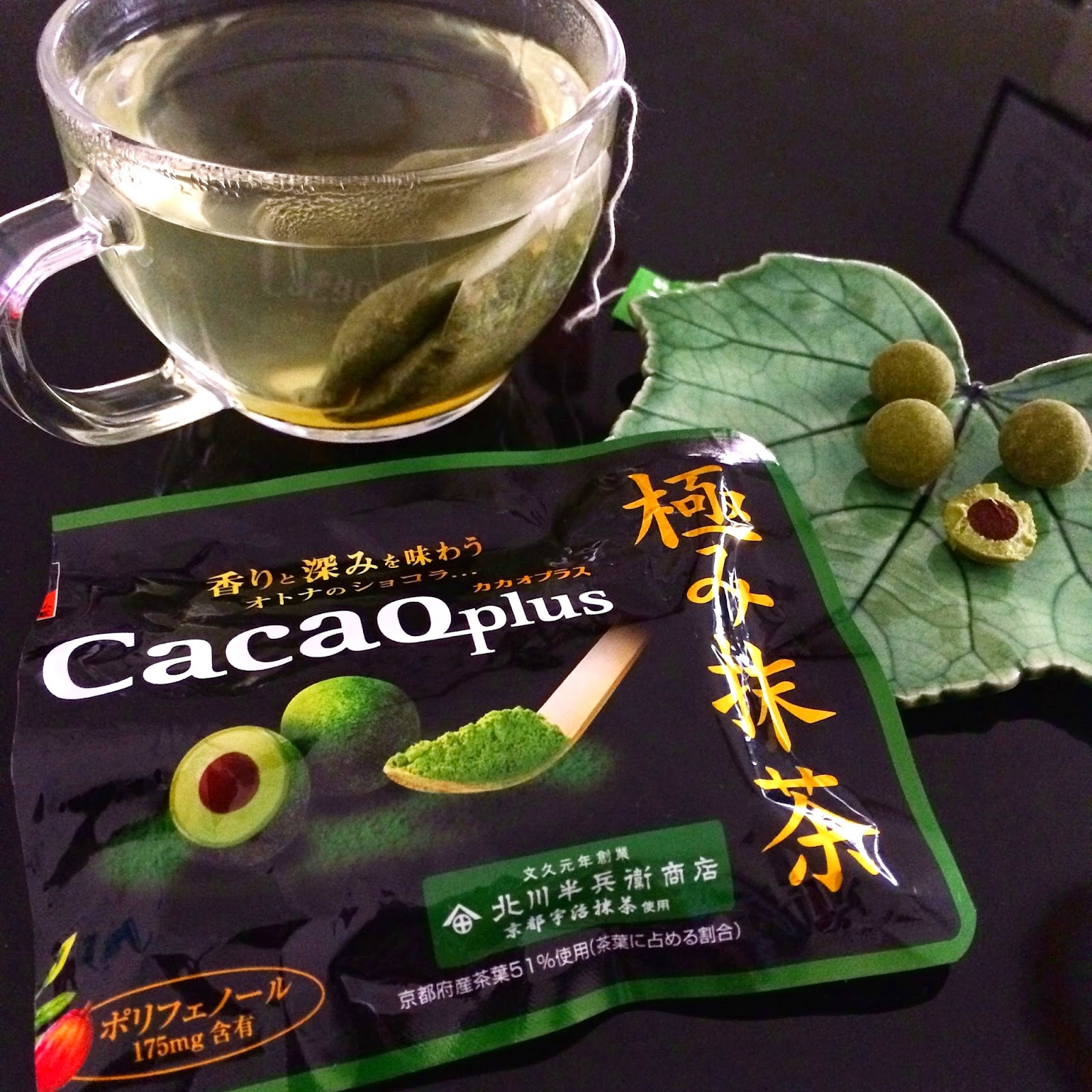 japanese matcha snack sweets japan cacaoplus