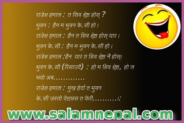 Image Jokes Nepali Chutkila Download