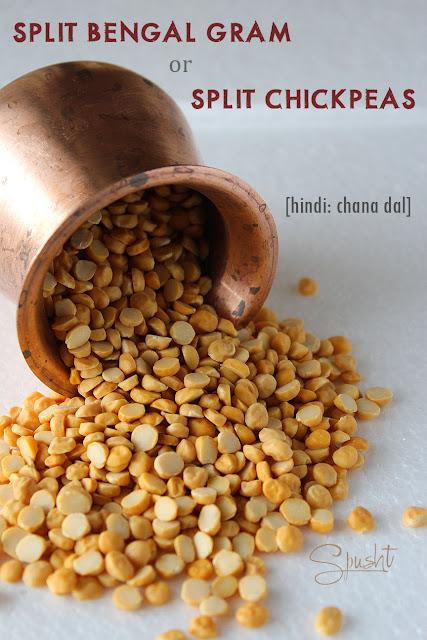 Spusht | Indian Pantry Essentials: Split Bengal Gram or Split Chickpeas | Hindi: Chana Dal