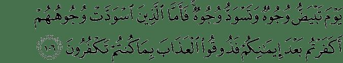 Surat Ali Imran Ayat 106