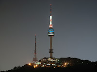 Namsan Tower; Make Wonderful Memories with Your Love