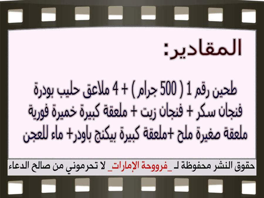 http://4.bp.blogspot.com/-z3csywJwkJg/VZgsoYNVnzI/AAAAAAAAR6U/i4ky9saIWeA/s1600/3.jpg
