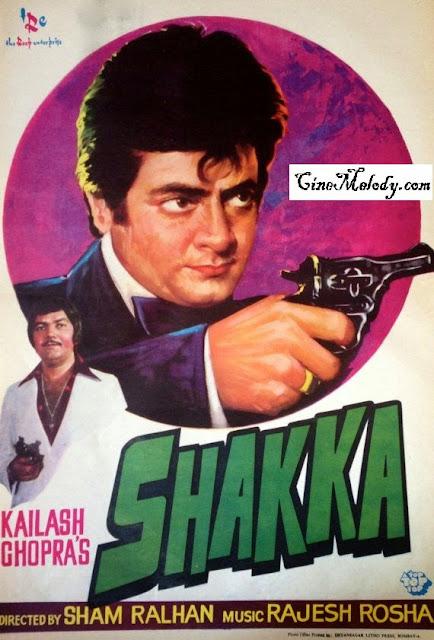 Shakka Hindi Mp3 Songs Free  Download  1981